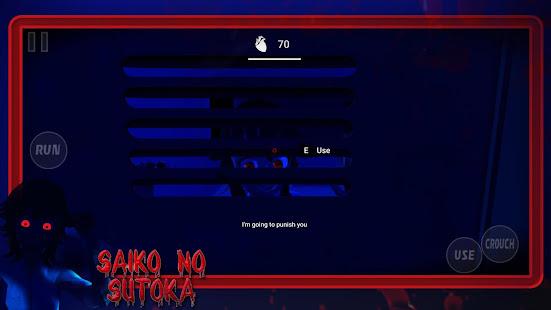Saiko No Sutoka 0.1.8 Screenshots 2
