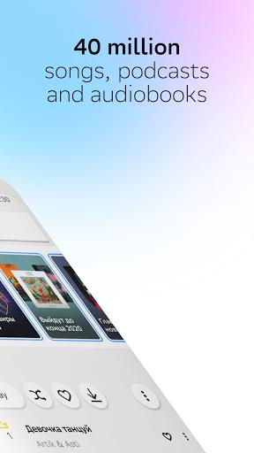 SberZvuk: more than just music android2mod screenshots 2