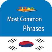 daily Korean phrases - learn Korean language