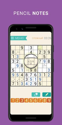 Sudoku classic   Free puzzle game   Easy sudoku 3.8.3 screenshots 3