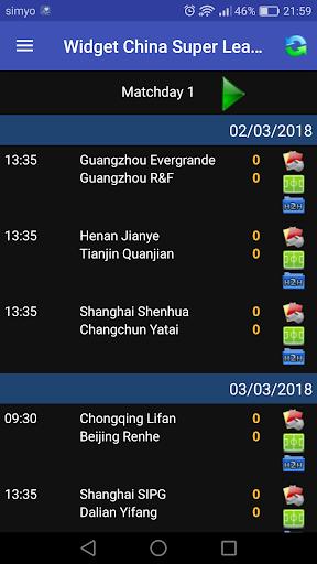 widget chinese super league screenshot 1
