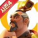 라이즈 오브 킹덤즈 - Androidアプリ