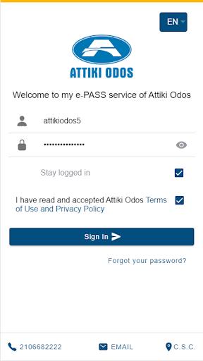 my e-PASS 1.0.8 Screenshots 1