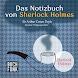 Notizbuch von Sherlock Holmes - Androidアプリ