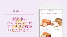 乃木坂な妻たち公式アプリのおすすめ画像4