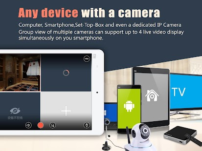 AtHome Camera - phone as remote monitor Screenshot