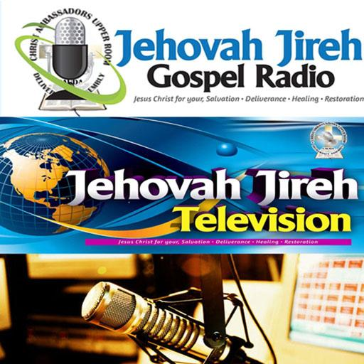 Jehovah Jireh Gospel and TV screenshots 3