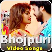 Bhojpuri Video Songs