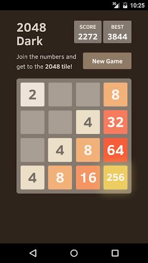 2048 dark screenshot 2