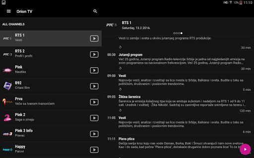 Orion TV 2.0.24 Screenshots 18