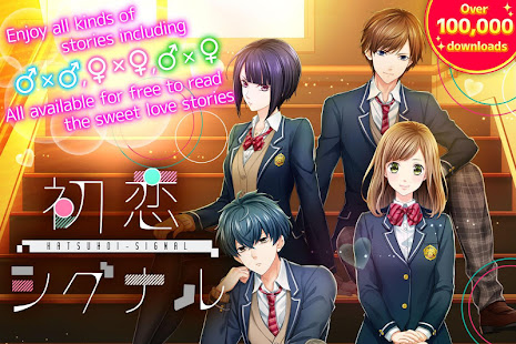 First Love Storyu3010otomeu30fbyaoiu30fbyuriu3011otaku dating sim screenshots 6