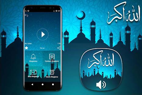 Famous Islamic Songs & Nasheeds & Ringtones 2020 1.3 Screenshots 2