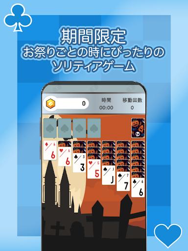 uff08JP Onlyuff09Solitaire   Free Forever 1.661 screenshots 4