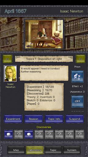principia: master of science screenshot 1
