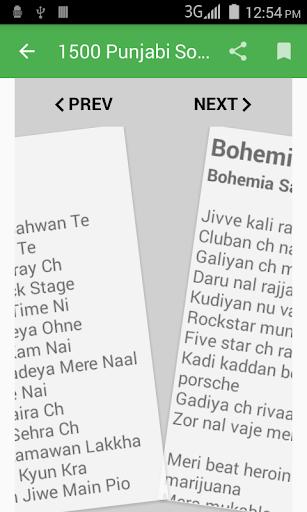 1500 Punjabi Songs screenshots 3