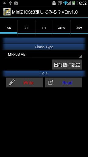 MiniZ ICS SettingVEβ For PC Windows (7, 8, 10, 10X) & Mac Computer Image Number- 5