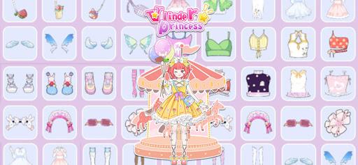 Vlinder Princess - Dress Up Party, Avatar Fairy modavailable screenshots 6