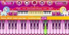 ユニコーンピアノのおすすめ画像4