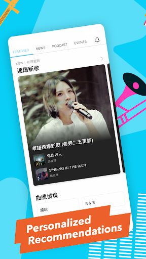KKBOX - Music and podcasts, anytime, anywhere! screenshots 3