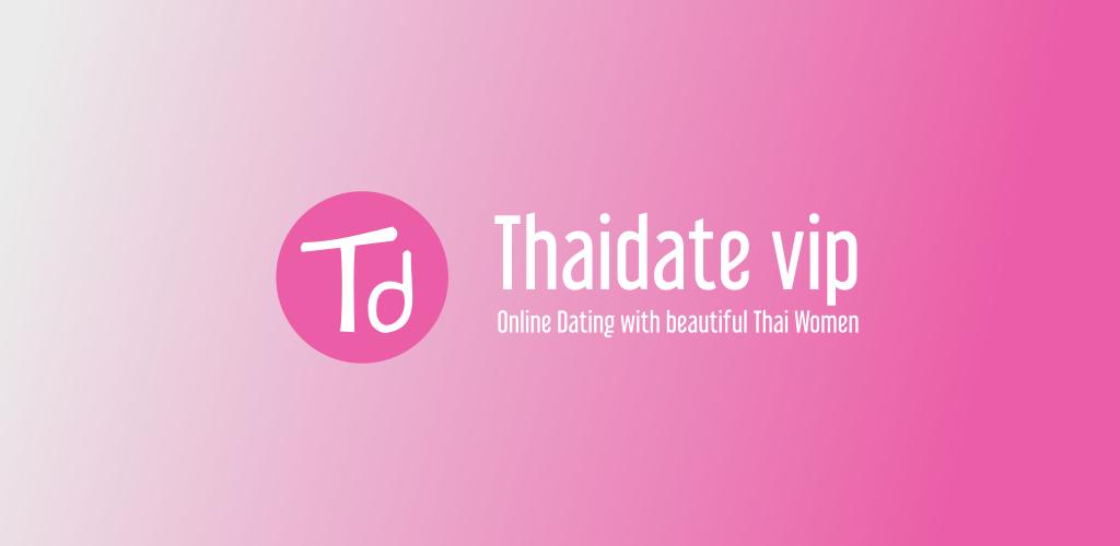 vip online dating)