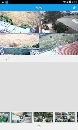 srihome screenshot 3