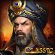 Clash of Sultans