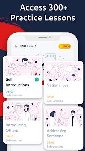 YiChi: Language Learning App for Chinese Mandarin