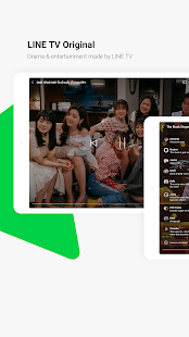 LINE TV Screenshot