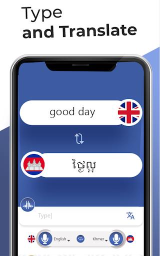 Khmer Voice Typing Keyboard u2013 Speech to text App modavailable screenshots 4