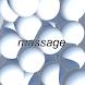 マッサージ - 3Dマッサージアプリです - Androidアプリ