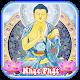 Nghe Âm Nhạc Phật Giáo MP3 | Nhạc Phật Audio per PC Windows