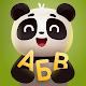 Алфавит для детей - Космо Панда APK
