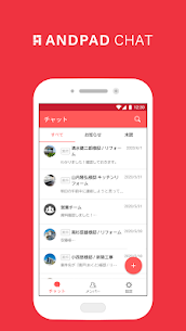 ANDPAD CHAT – Android APK [Unlocked] 1