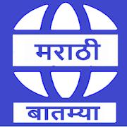 Marathi News Papers Maharashtra News