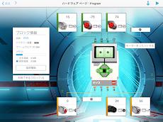 LEGO® MINDSTORMS® EV3 Programmerのおすすめ画像5