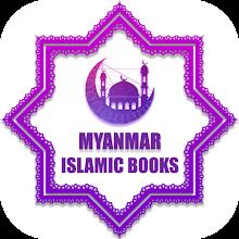 Myanmar Islamic Books Download on Windows