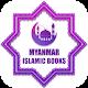 Myanmar Islamic Books Download for PC