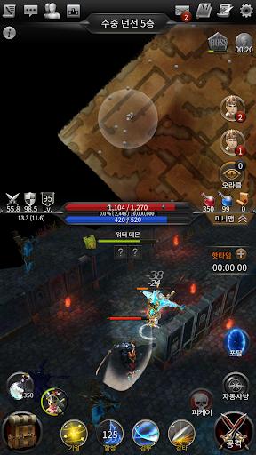 Télécharger Gratuit 콜오브카오스 : Age of PK apk mod screenshots 6
