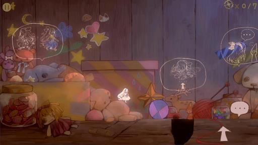 garret screenshot 2