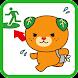 愛媛県避難支援アプリ ひめシェルター 【愛媛県公式】災害・防災情報をお届け