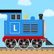 Labo 子供のためのレンガ列車ゲーム-子供の列車ゲーム鉄道レースゲーム。 - Androidアプリ