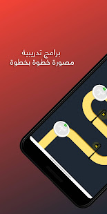 Download Yalla Reyada - يلا رياضة For PC Windows and Mac apk screenshot 1